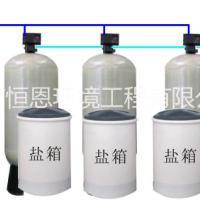 供应软水器设备/软化水设备