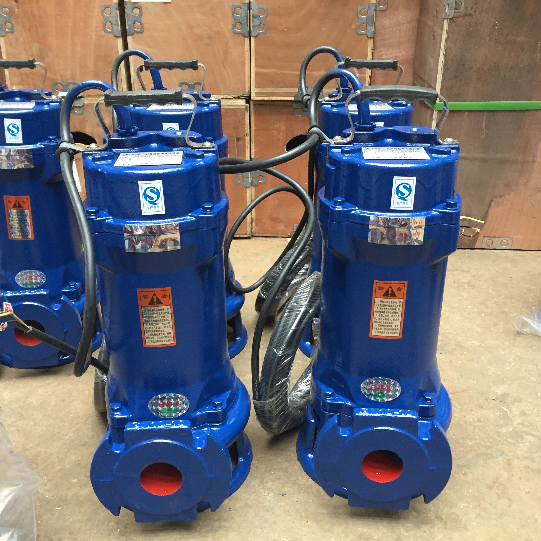 供应切割泵 切割式潜水排污泵 切割型潜水泵 切割式污水泵