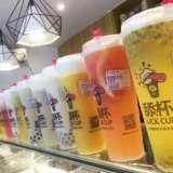 网红奶茶加盟 奶茶利润 健康奶茶 小吃店加盟 饮品加盟连锁店 冷饮加盟店