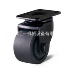 购买2寸机柜轮 东莞汇一脚轮2寸万向高承载低重心尼龙脚轮 工业设备脚轮批发