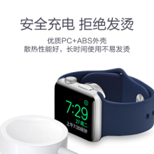 凌阳手表无线充电器P18 凌阳手表无线充电器P18支持苹果批发