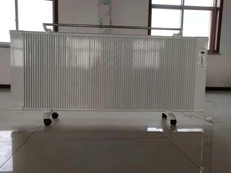 2000W碳纤维电暖器定做 远红外2000W碳纤维电暖器 河北2000W碳纤维电暖器厂家直销