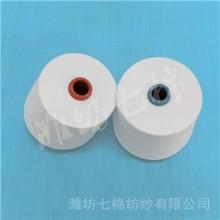 粘胶亚麻混纺纱70%粘胶30%麻批发