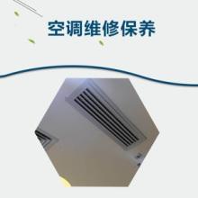 佛山空调保养公司-佛山中央空调保养-佛山空调保养收费标准-空调外机怎么保养