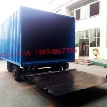 3吨箱式带尾板平板拖车批发
