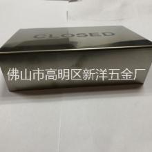厂家订做 不锈钢折弯铭牌、L形状铭牌、禁止吸烟警告牌、不锈钢腐蚀填漆、金属刻字铭牌图片