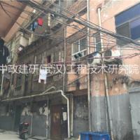 淮南市房屋出现质量问题