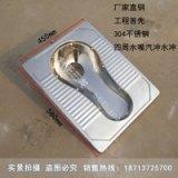 供应厂家直销不锈钢一体式蹲便器不锈钢一体式四周冲水蹲便器