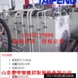 供应泰丰250T冲压机液压系统