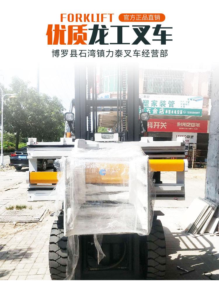 惠州龙工叉车租赁-报价-生产厂家-批发价格-用途