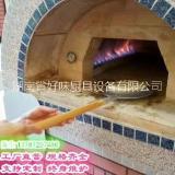 窑式披萨炉 燃气果木披萨炉 电热披萨窑炉厂家直销