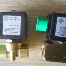 力荐ODE电磁阀21A5KV45 G3/8 DC24V现货原装供应批发