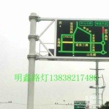 河南交通信息屏立杆
