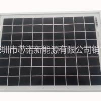 多晶10W太阳能板  XN-18V10W-P 多晶10W太阳能板厂家