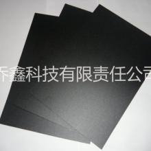 特价批发美国GE pc磨砂 防火阻燃黑色磨砂PC 薄膜FR700 pc磨砂 黑色磨砂pc 黑色pc