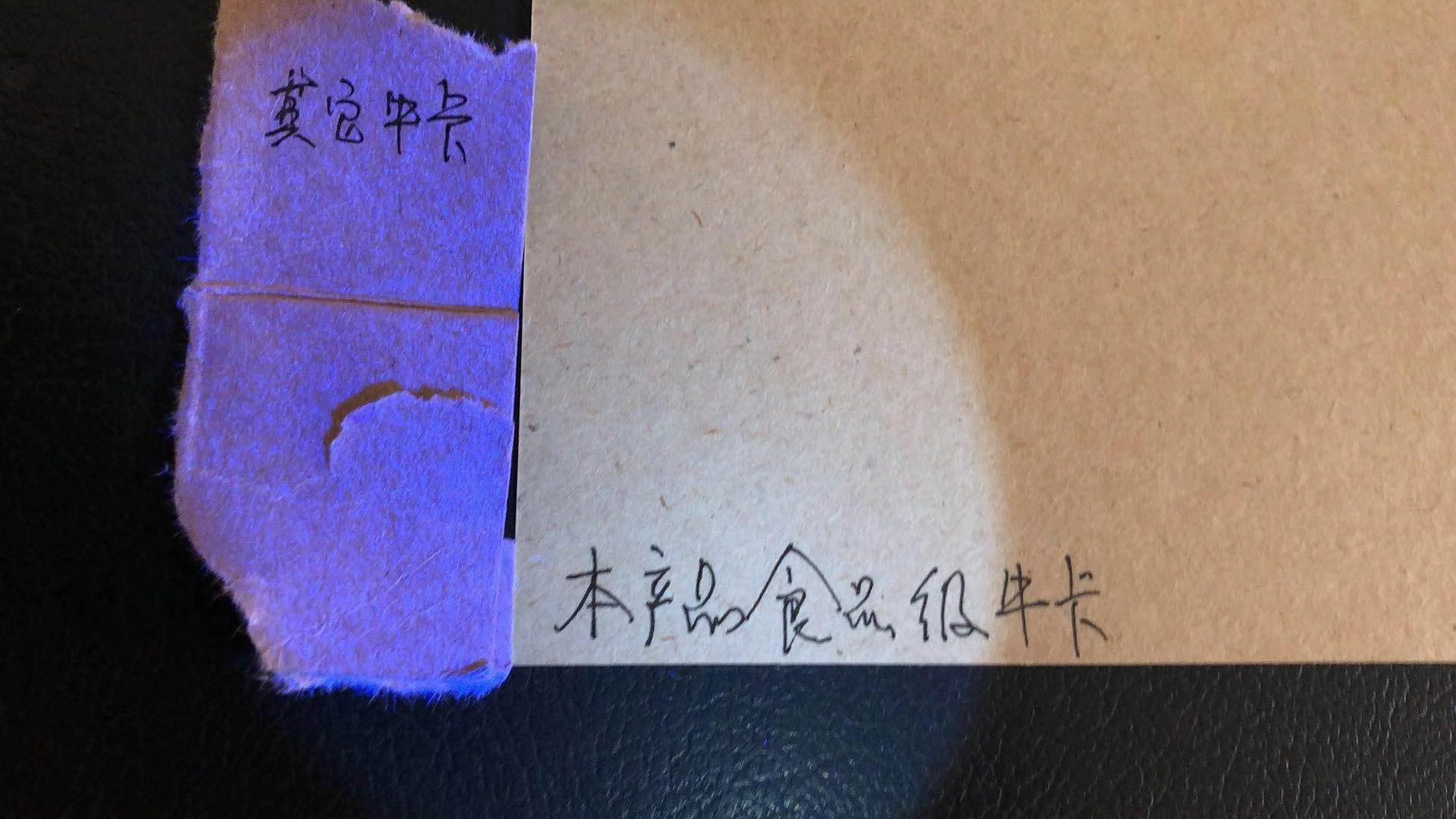 牛卡纸 牛卡纸|牛皮纸
