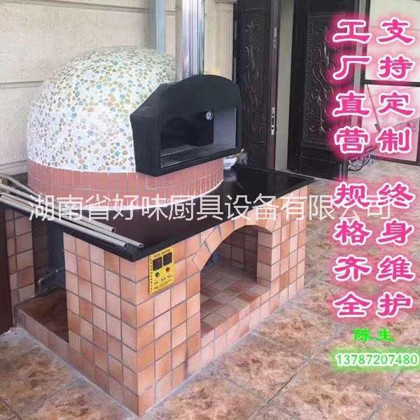厂家供应耐用型窑式披萨炉  厂家直销耐用型窑式披萨炉