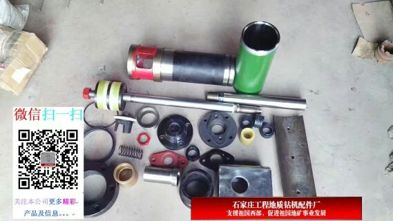 供应河北bw150泥浆泵BW150泥浆泵拉杆bw250泥浆泵,bw850泥浆泵bw1200bw600泥浆泵缸套