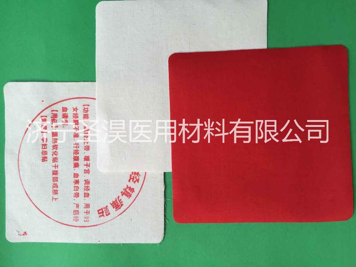 传统棉布膏药布|传统棉布膏药布优质供应商|传统棉布膏药布厂家
