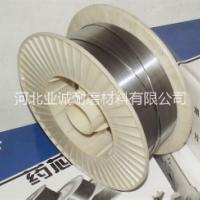 抗冲击耐磨焊条|抗冲击耐磨焊条|D256耐磨焊条