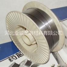 高硬度耐磨焊丝 耐高温耐磨焊丝 抗冲击耐磨焊丝 耐磨焊丝  硬面耐磨焊丝图片