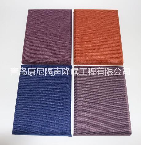 山东布艺吸音板 玻璃纤维吸声板 影院专用吸音板厂家 淄博布艺吸音板 玻璃纤维吸声板