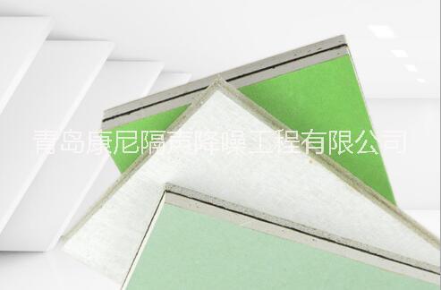 隔音板高强度玻镁板防火板隔音板基