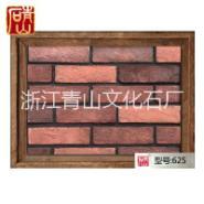 红色文化砖图片