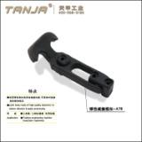 【天甲】工具箱扣 工程机械搭扣  橡胶搭扣