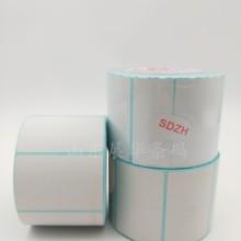 供应特殊标签纸,药厂特殊标签纸,化工厂特殊标签纸厂家订做批发