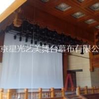 北京舞台幕布厂家批发