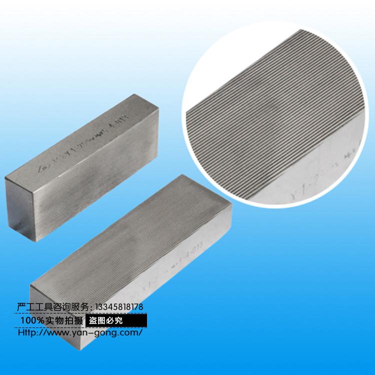 各类尺寸搓牙板 公制搓丝板 CR 12MOV不锈钢专用模具标准件
