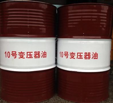 变压器油厂家 变压器油价格 广东变压器油厂家直销 广东变压器油供应商 变压器油生产厂家