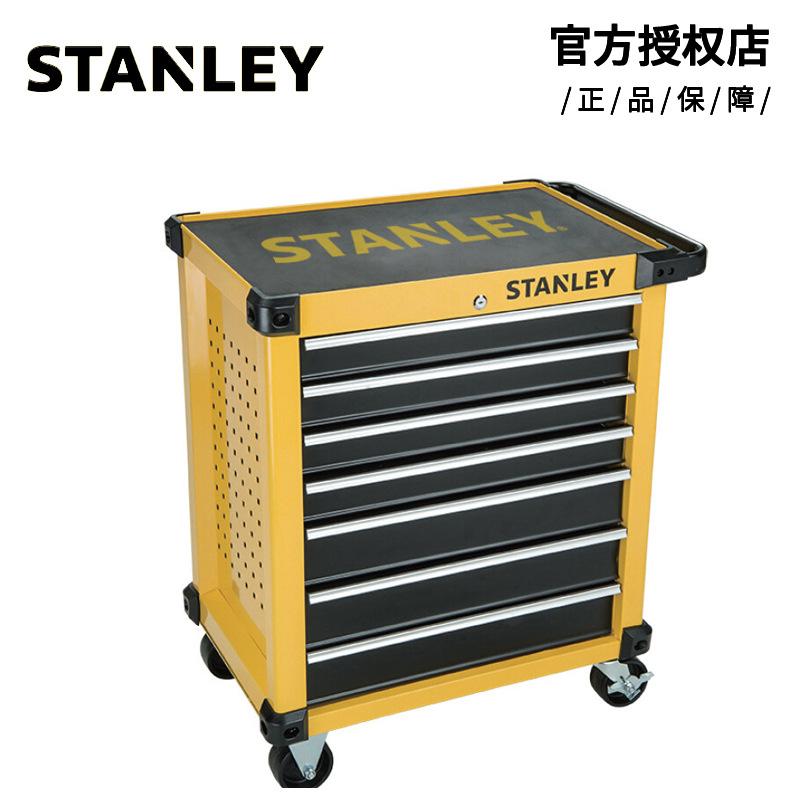 史丹利STANLEY 7抽屉轻型工具车27英寸 STST74306-8-23