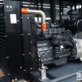 1200KW康明斯柴油发电机组KTA50-GS8参数上海科浦