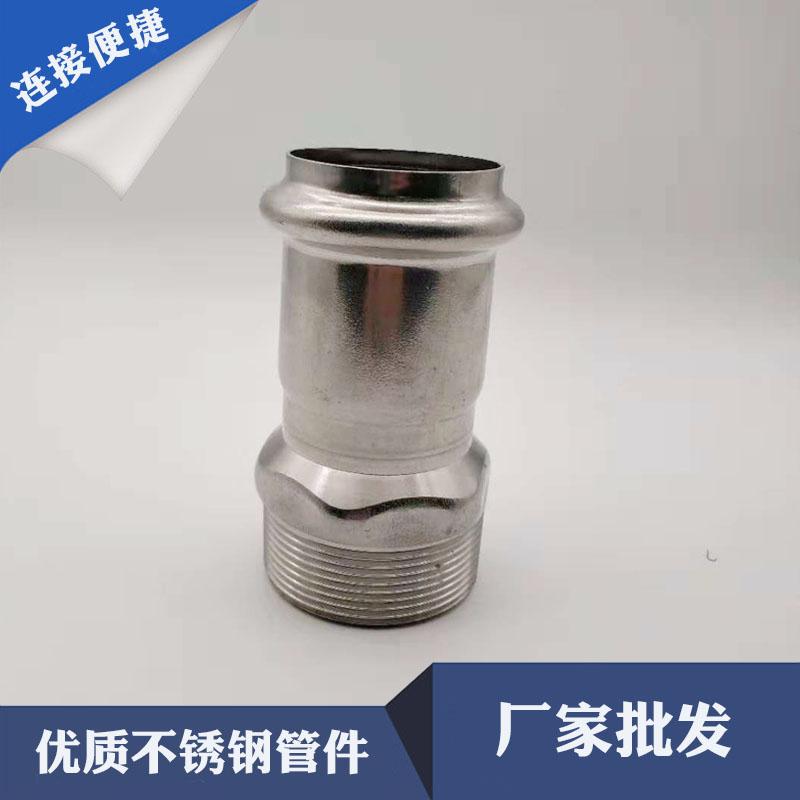 广东厂家批发304不锈钢外牙外丝直通多规格卫生级食品级双卡压不锈钢管件
