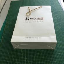 深圳购物袋批发 购物袋 购物袋定制 购物袋厂家直销 购物袋价格 购物袋供应商