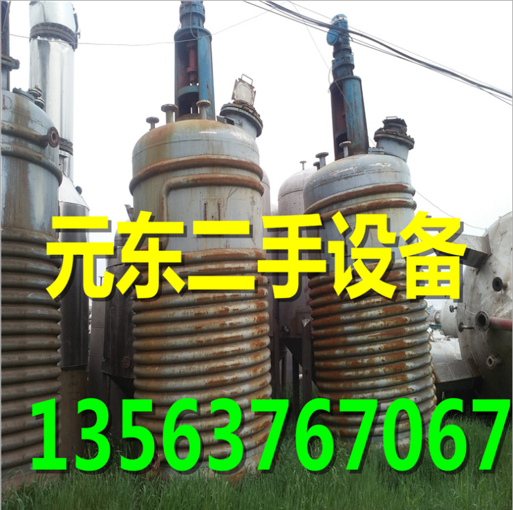 出售二手反应釜 不锈钢外盘管反应釜 12立方外盘管不锈钢反应釜