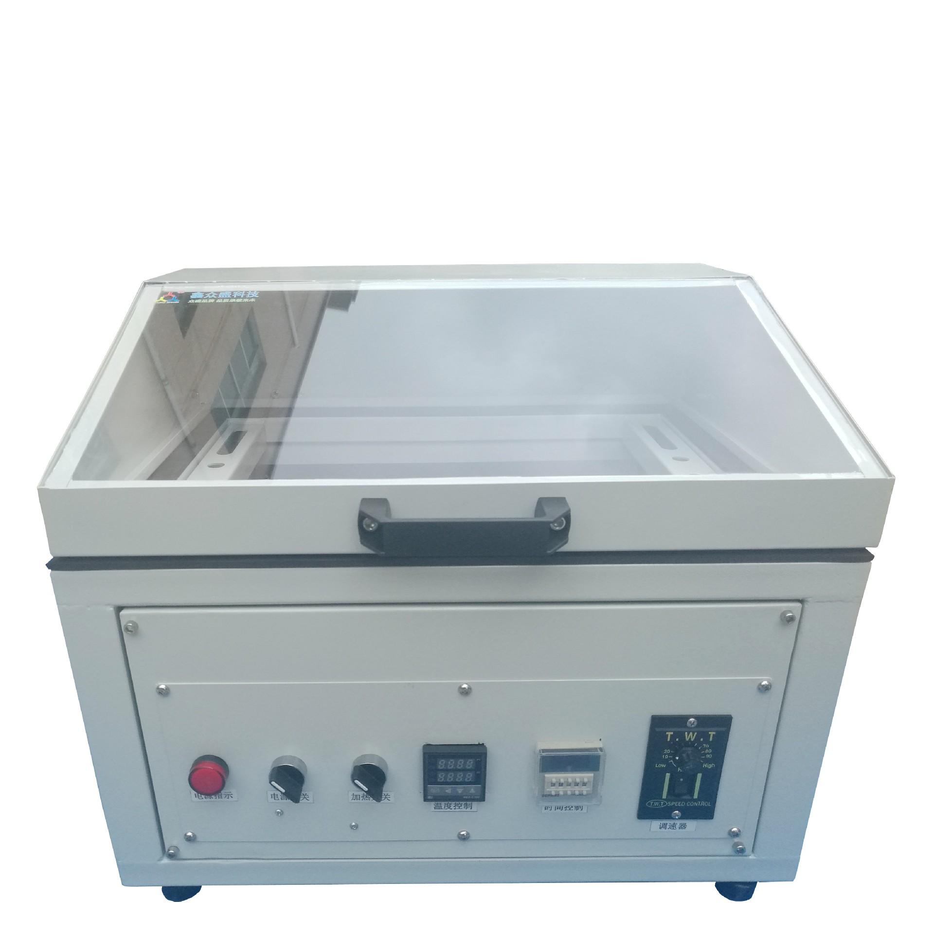 油墨滚动机加热型油墨滚动机调油机可定做尺寸苏比特品牌