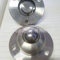 厂家供应同进全不锈钢IA-25型万向球 万向滚珠 质量保证量大价优 万向球IA-25R