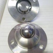 厂家供应同进全不锈钢IA-25型万向球 万向滚珠 质量保证量大价优 万向球IA-25R图片