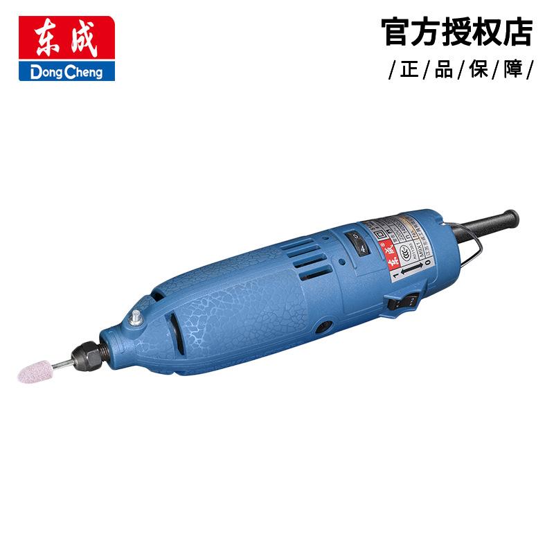 东成电磨头S1J-FF03-10内孔机 直磨机 可调速电动工具批发