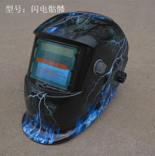 太阳能自动变光电焊面罩闪电