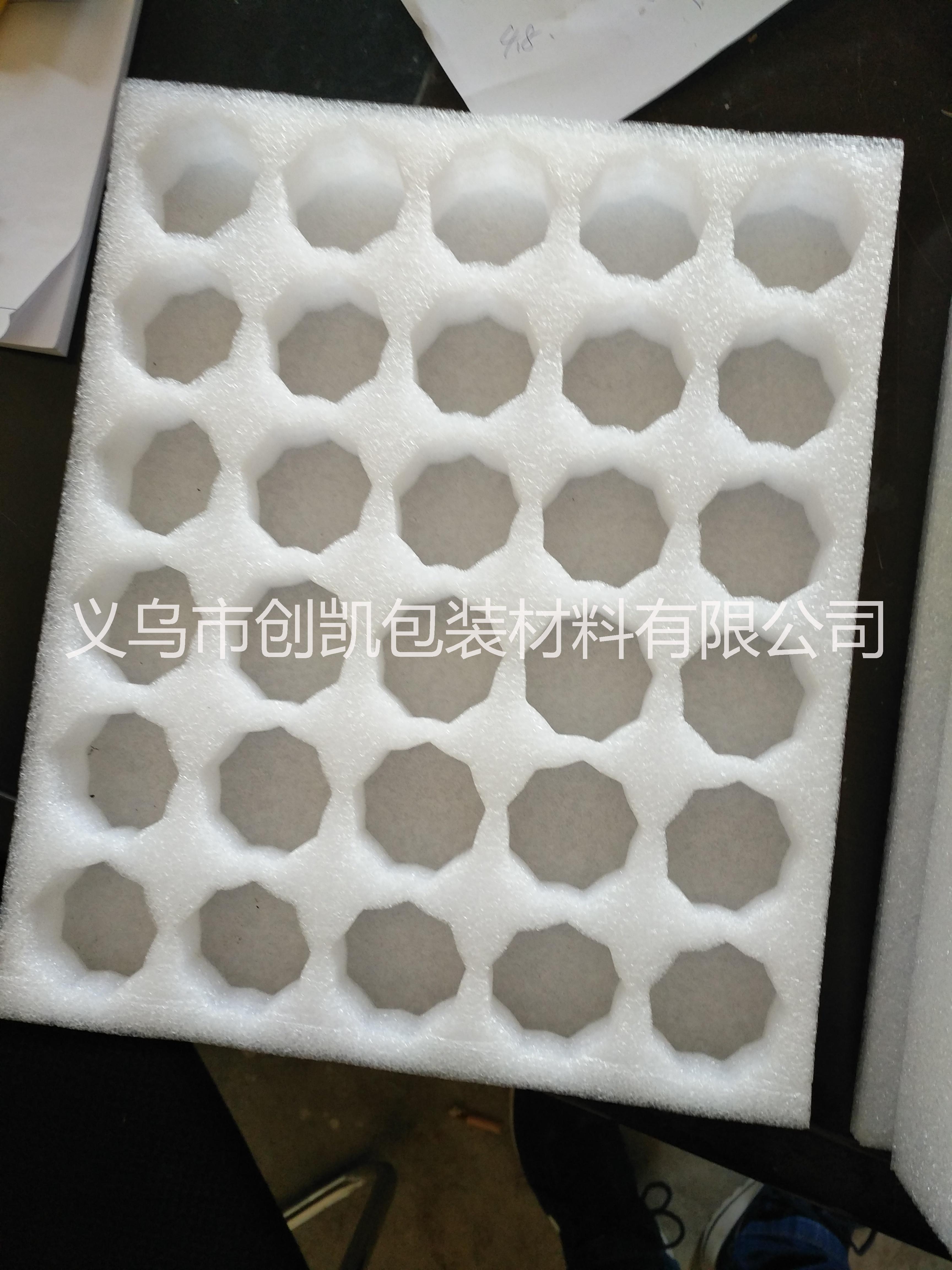义乌珍珠棉片材 义乌珍珠棉板材 义乌珍珠棉异形材 义乌珍珠棉 义乌市创凯包装材料有限公司