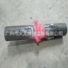 镀锌棒铁棒方棒碰焊机自动闪光对焊 圆棒自动闪光对焊机厂家批发