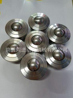 供应同进不锈钢 SP-30 型 万向球 万向滚珠 质量好价格优 不锈钢万向球 不锈钢万向球SP-30