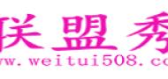 杭州秀颖科技有限公司