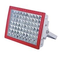 供应BLD85系列防爆免维护节能灯,加油站LED防爆灯,防爆免维护节能灯批发 加油站BLD85LED防爆泛光灯