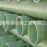 新乡市玻璃钢风管供应