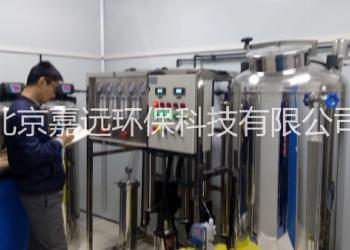 电镀涂装表面处理纯水系统图片